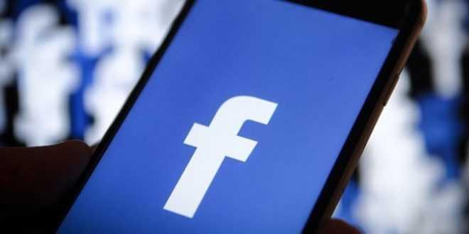 Awas Pencurian Akun Facebook, Ini Cara Mencegahnya