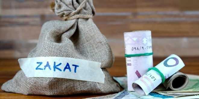 Cara Bayar Zakat Fitrah Online, Bisa Lewat 3 Situs Ini