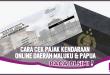 Cara Cek Pajak Kendaraan Online di Maluku & Papua
